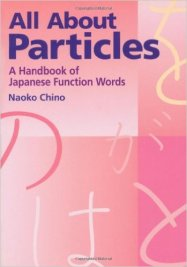 all about japanese particles book_amazon associates_Nippon cat Particles page